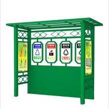 南京智能垃圾分类亭生产厂家图片