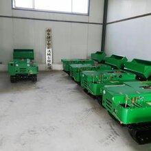 遥控式旋耕机大棚耕地施肥打药一体机销售电话