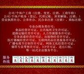 芜湖申请预包装食品证费用