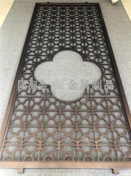 这款红古铜铝艺花格隔断适合家装吗?新中式铝板雕刻屏风格栅厂家