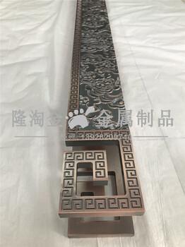 酒店大门铝板雕刻拉手奈米喷涂铝板红古铜色拉手中国元素
