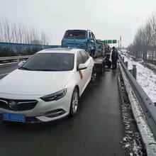 商丘道路救援拖车换胎搭电价格