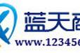 南京办理印尼商务签证