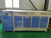 环保局指定橡胶厂注塑厂专用uv光氧净化器