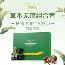 廣州化妝品研發生產工廠您的專屬定制專家男士潔面圖片
