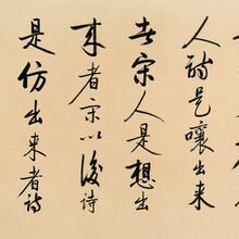 長期回收古董古玩瓷器玉器書法字畫當天現金交易圖片