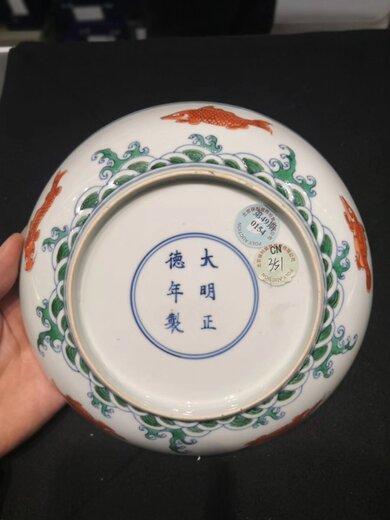 回收古董古玩明清瓷器真品瓷器當天當面收購