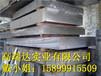 四川2017-T4铝薄板一般特性2017-T4典型用途介绍