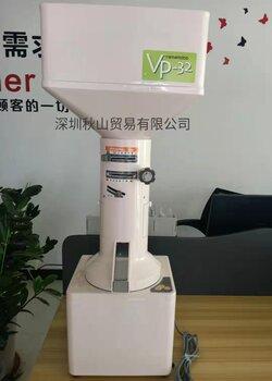 日本山本桌上型實驗精米機VP-32/VP-32T江蘇現貨