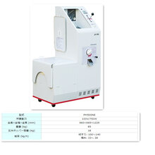 日本大竹小型砻谷,精米一体实验碾米机,精米机PM500NE图片