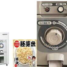 现货日本原装进口胚芽米机,可?#20013;?#21152;工,胚芽率高图片