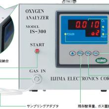 日本原装进口饭岛电子食品用微量氧气分析计,检测包装内食品含氧量IS-300图片