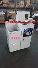 日本进口马路马斯碾米机MHR-1500A开始预售图片