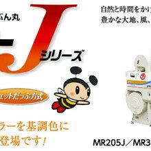 日本大岛去石去碎米,去异物精米机,鲜米机MR-J系列图片