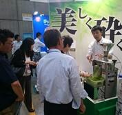 日本寺田实验用食品超微粉碎机,药材低温粉碎机,高端食材粉碎机PFS-1