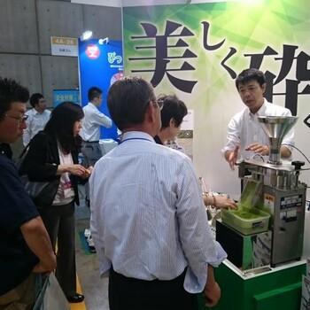 日本寺田试验用超微粉碎机,低温粉碎机FPS-1