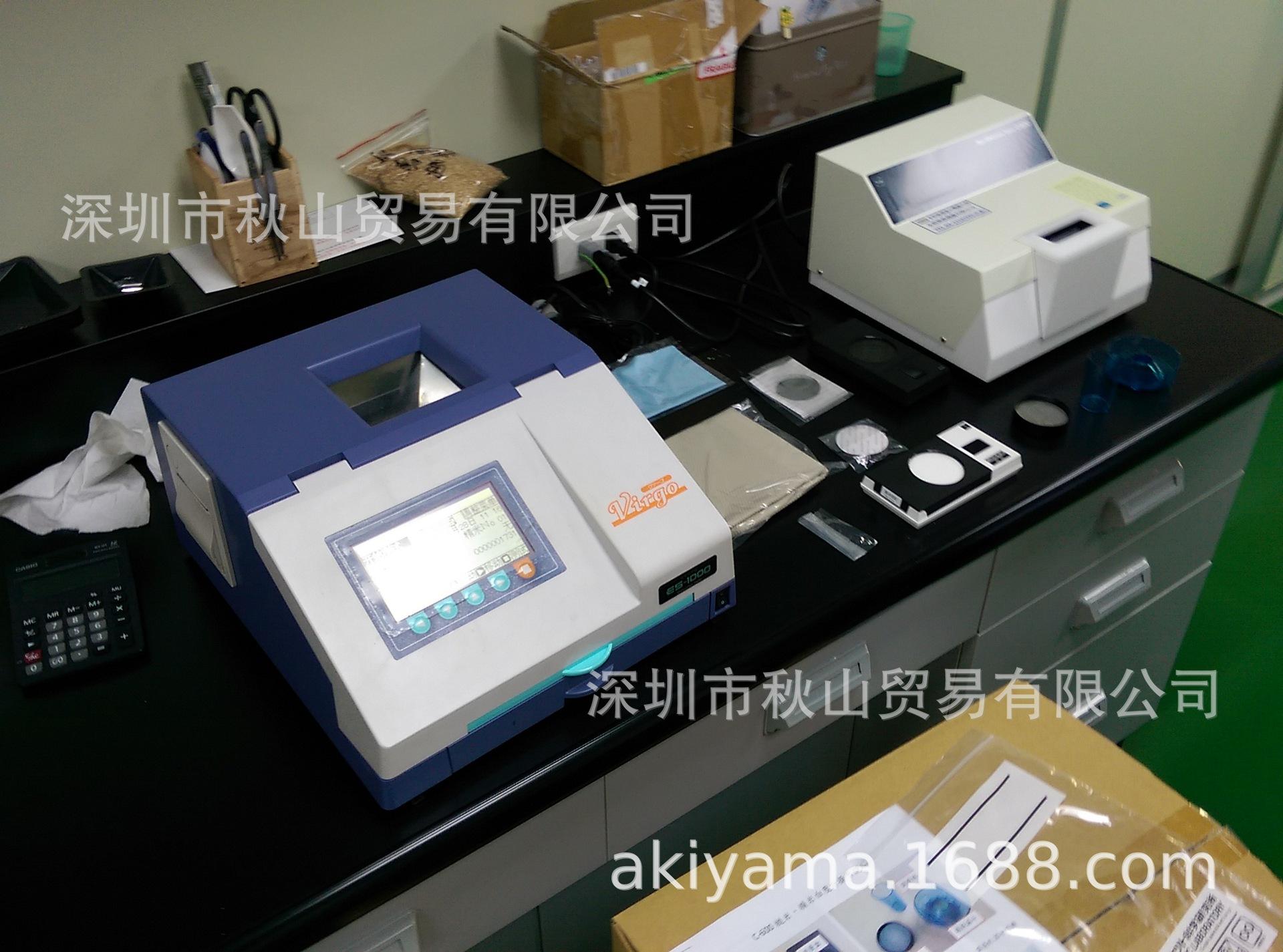 日本rflow实验研发用流体与颗粒仿真软件R-FLOW