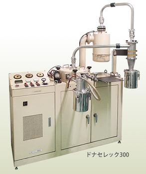 日本干式气流分级机,金属粉体超微粒精密分级机,纳米分级机