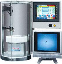 日本日新化成nisshinkasei粉体异物検査装置PIE-C3图片
