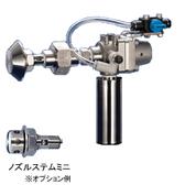 日本KNKT粉粒体小型空气脉冲发生器PALBRUSmini