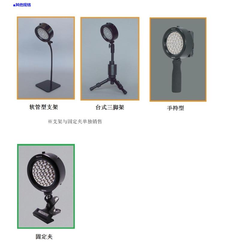日本seric色彩评价用LED人工太阳照明灯XELIOS-iO