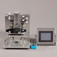 日本sasakikoki半導體圓晶非接觸式測厚儀OZUMA22圖片