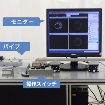 日本futaku十九精密機械無損內表面測量儀Arasamir