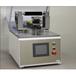 日本EHC液晶相關設備小型摩擦設備MRM-100