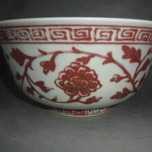 明釉里红大碗上门交易价格依据图片