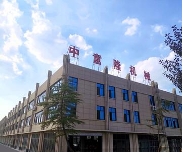 河南中意隆機械設備有限責任公司