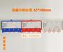 廠家直銷強磁四輪標簽牌6.5×10倉庫標識牌磁性標簽貼貨位卡