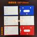 山东莱芜磁性标识牌10乘15强磁标识牌磁扣标签牌仓库标识牌多少钱