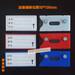 山东威海强磁标识牌5乘10货架磁性标识牌仓库标识牌多少钱