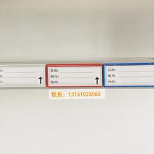 山东淄博强磁标识牌4乘10货架磁性标识牌仓库标识牌多少钱图片