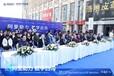 京白世贸城营销中心-交易税价格京白世贸城官宣