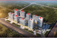 河北京雄世贸港活力谷值得信任