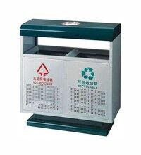 户外分类垃圾桶-带盖塑料-环卫垃圾桶厂图片