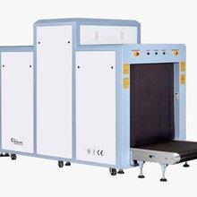 厂家直销车站大型安检机大型包裹行李箱通道式安检机图片