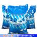 供應磷酸三鈉含量96%磷酸三鈉生產廠家