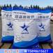 濟寧藍星三水醋酸鈉廠家直銷大量現貨供應