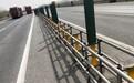 预应力活动护栏防撞等级A固安预应力活动护栏防撞等级分类