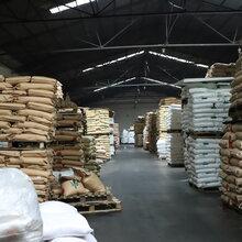 现货供应东南亚进口硬脂酸图片