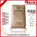 自備倉庫長期穩定供貨印尼春金硬脂酸進口硬脂酸