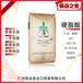 大量儲備長期穩定供應進口椰樹硬脂酸增塑劑