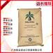 馬來西亞椰樹牌化妝級十二烷酸月桂酸在線出貨