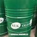 進口泰柯棕化馬來西亞KLK甘油食品級丙三醇