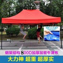 昆明广告帐篷印刷加工,展览帐篷批发,折叠帐篷定制