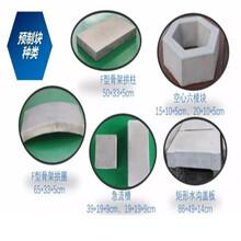 遼寧預制構件生產線邊溝蓋板生產線節省人力成本圖片