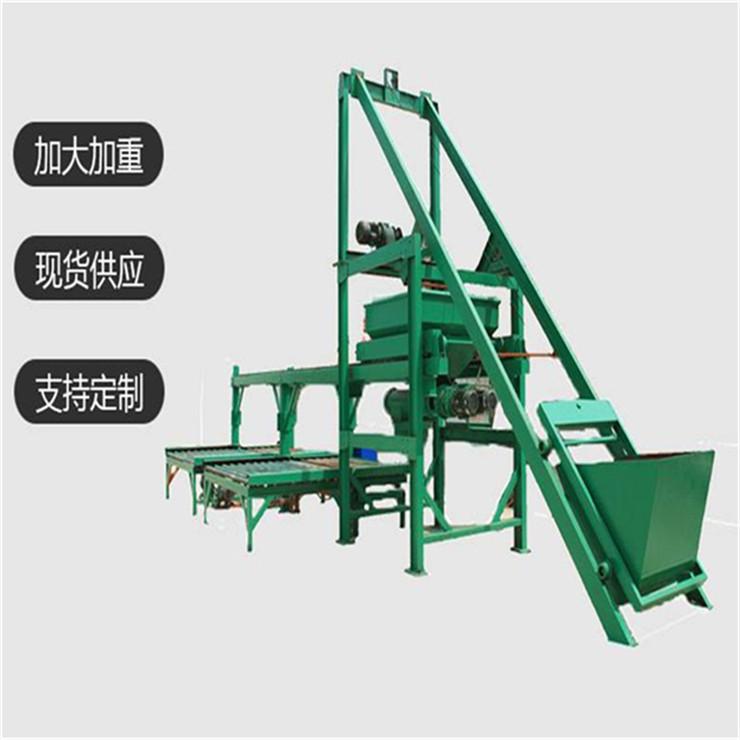 混凝土预制构件设备桩板墙预制件厂家直销
