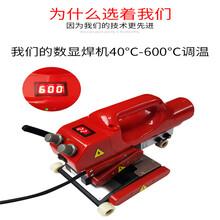 爬焊机供应防水板焊接机热塑性塑料焊接图片